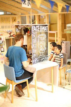 Face-o-mat in Tokyo 2013 at Idée Garage FACE-O-MAT Twins Photography Tokyo