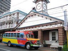 「福山自動車時計博物館」の画像検索結果
