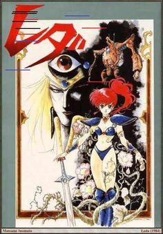 Fantasy - Surrealism - Other Art Fantasy, Manga, Comic Books, Comics, Anime, Sport, Surrealism, Sleeve, Deporte