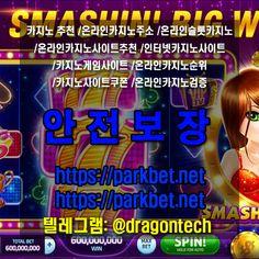 Play Free Slots, Play Slots, Online Casino Games, Best Online Casino, Poker