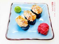 Запеченные суши с сыром и лососем