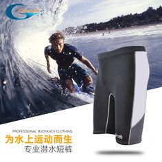 Find More Two-Piece Separates Information about 1mm Neoprene Diving Shorts Snorkeling Scuba Winter Swimming Surfing Short Pants Wetsuit Titanium Coated Swimming Trunks,High Quality trunks,China trunks swimming Suppliers, Cheap trunks shorts from Guangzhou Yonsub sports goods Co.,LTD. on Aliexpress.com