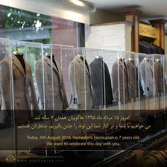 #hacoupian   #birthdate   #hamedan   #iran   #celebrate   #suit   #classic   #presence   #هاکوپیان   #همدان   #ایران   #مردانه   #کت   #متنوع   #خاص   #حضور