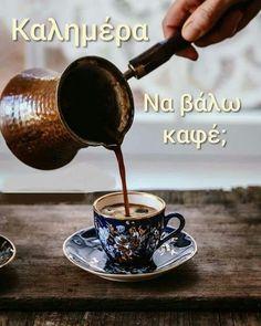 Coffee Is Life, Coffee Love, Coffee Art, Nespresso, Cafe Bio, Best Beans, The Turk, Ceramic Coffee Cups, Coffee Company