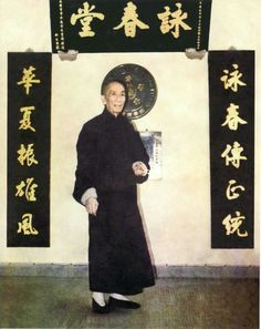 Bruce Lee Martial Arts, Kung Fu Martial Arts, Chinese Martial Arts, Martial Arts Movies, Martial Artists, Wing Chun Ip Man, Martial Arts Clothing, Indian Yoga, Shaolin Kung Fu