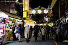 Ameyoko street Times Square, Explore, Street, Travel, Voyage, Trips, Viajes, Roads, Destinations