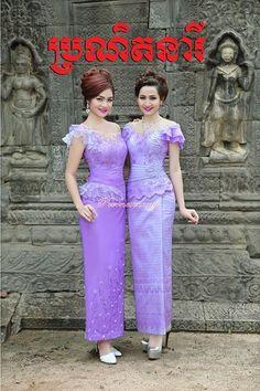 Traditional Khmer Dresses African Dresses For Women, African Women, African Fashion, Gaun Dress, Kebaya Dress, Traditional Wedding Dresses, Traditional Outfits, Pretty Outfits, Pretty Dresses