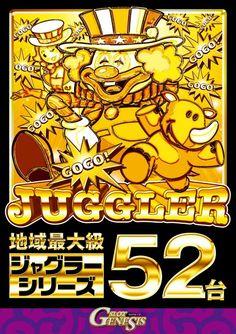 「ジャグラー ポスター」の画像検索結果 Comic Books, Comics, Cover, Design, Google, Cartoons, Cartoons, Comic