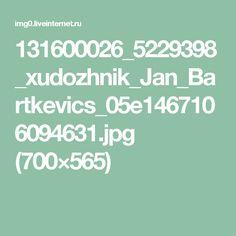 131600026_5229398_xudozhnik_Jan_Bartkevics_05e1467106094631.jpg (700×565)