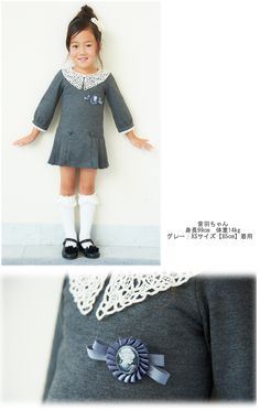 Rakuten: ちょっと nostalgic cut-and-sew low waist one piece navy / gray entrance to school entering a kindergarten wedding ceremony four circle entrance ceremony entering a kindergarten-type Seven-Five-Three Festival presentation child 85cm95cm100cm110cm120cm with children's clothes one piece / cameo broach- Shopping Japanese products from Japan