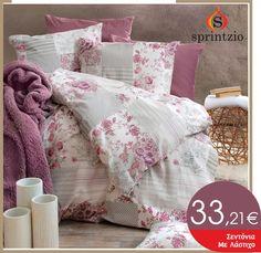 Με εκλεκτά σχέδια και μοντέρνα χρώματα, η Rythmos εισβάλει στη κρεβατοκάμαρα σας με λευκά είδη που συνδυάζουν προσιτές τιμές με εγγυημένη ποιότητα. Από τη Σπρίντζιος ΑΕ
