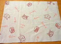 Towel / Gowan!  (Red line)