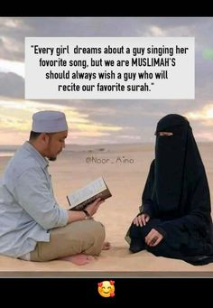 Muslim Couple Quotes, Cute Muslim Couples, Muslim Love Quotes, Love In Islam, Islamic Love Quotes, Islamic Inspirational Quotes, Love Quotes For Him, Love Images With Name, Islam Marriage