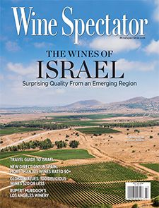 Israel's Transformation | Features  | News & Features | Wine Spectator