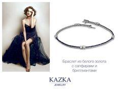 Украшение-мечта!  Приобрести со скидкой за 62 591 грн. http://goo.gl/ulZru5  #kazkajewelry #украшения_kazkajewelry #jewelry #gold #diamonds #sapphire #украшения #золото #белоезолото #бриллианты #сапфиры