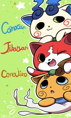 komasan jibanyan komajiro by EZstrongs on DeviantArt