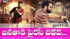 Piracy Attack on Jr Ntr Janatha Garage II latest telugu film news updates gossips
