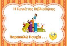 Preschool Education, Early Childhood, Kindergarten, Classroom, Birthday, Class Room, Birthdays, Infancy, Kindergartens