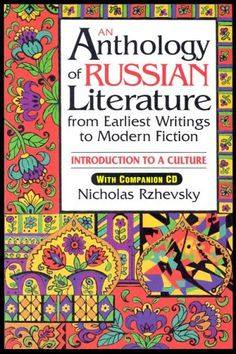 An Anthology of Russian Literature