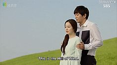 Yong Pal Tae Hyun Yeo Jin Windy Hill Kiss