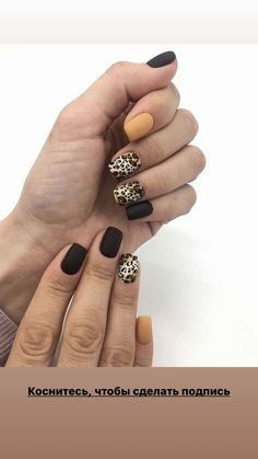 - Best ideas for decoration and makeup - Nails Only, Love Nails, How To Do Nails, Fun Nails, Pretty Nails, Glam Nails, Matte Nails, Beauty Nails, Leopard Nails