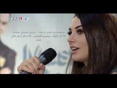 Ara Ne Olursun - Tuvana Türkay (أرجوك اتصل - توفانا توركاي) Translator Vanilla - YouTube