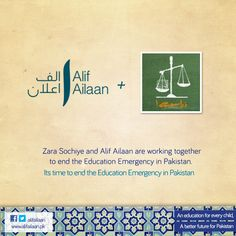 Alif Ailaan & Zara Sochiye are working together to end the education emergency in Pakistan