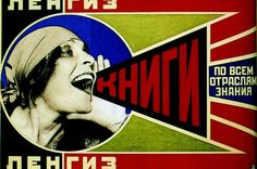 A central figure in Russian Constructivism, Alexander Rodchenko rejected the established artistic conventions of self-expression and aesthetics, dedicating himself with revolutionary fervour to bringing art to the masses. Alexander Rodchenko, Russian Constructivism, Russian Avant Garde, Soviet Art, Soviet Union, Russian Art, Learn Russian, Russian Culture, Design Museum