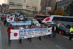 문재인대통령 싫어하는 이유? : 네이버 지식iN Let's Create, Japan, Let It Be, Japanese