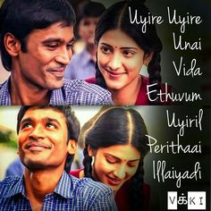 tamil cinema love and love failure quotes gethu cinema with images