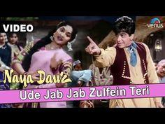 """""""JIYA HO JIYA KUCHH BOL DO""""BY M.RAFI,M:SHANKER JAIKISHAN-""""JAB PYAR KISI SE HOTA HAIN-1961"""" - YouTube"""