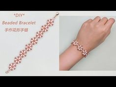 0630ee6d5321 DIY Beaded Flower Bracelet With Ivory Two Hole Duo Beads and Rose Gold  Color Pearls 手作花形手链. Pulseras De ChaquiraAbaloriosAretesCollaresAdornosArreglos  ...