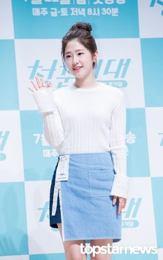 [HD스토리] 박혜수 유은재로 인해 참 따뜻했던 여름덕분에 행복했어 #topstarnews Introverted Boss, Age Of Youth, Park Min Young, Park Shin Hye, Cool Tones, Korean Actors, The Twenties, Actors & Actresses, My Style