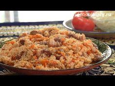 Шавля, Рисовая каша с мясом – рецепт Видео Кулинарии