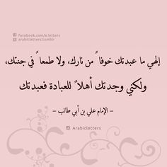 الإمام علي بن أبي طالب