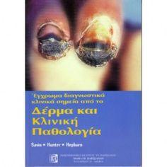 Έγχρωμα διαγνωστικά κλινικά σημεία απο το Δέρμα και Κλινική Παθολογία Lipstick, Beauty, Lipsticks, Beauty Illustration