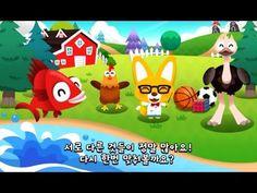 [HD] 다른것 찾기놀이 with Pororo game 宝露露,Popolo, Пороро, ポロロ,เกาหลี