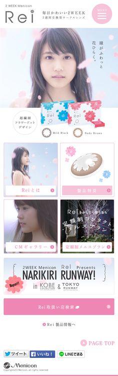 Page Design, Ui Design, Layout Design, Website Layout, Web Layout, Mobile Web Design, Web Banner Design, Japanese Design, Visual Communication
