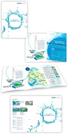 Summer art swimming Book Layout, Page Layout, Banners, Company Profile Design, Water Branding, Leaflet Design, Picture Albums, Brochure Design Inspiration, Typography Layout