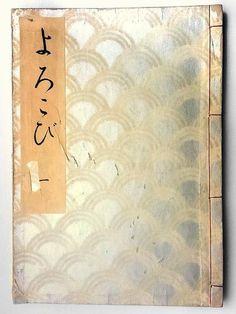Japanese Kimono design book Unso-do Yorokobi Series | 1955 eBay