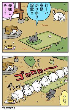 #ねこあつめ 2コマ漫画(4本目)まんぞくさんまっしぐら pic.twitter.com/PfMstjy4vq via Twitter@yanagwy