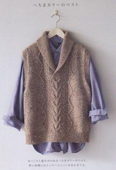 画像1: ≪人気作品着分パック≫へちまカラーのメンズベストEタイプMサイズ【アランツィード】 Knitting Designs, Knitting Patterns, Knitting Magazine, Knit Vest, Celtic, My Outfit, Knitwear, Knit Crochet, Men Sweater