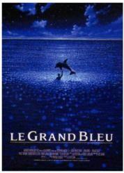 グランブルー  LE GRAND BLEU