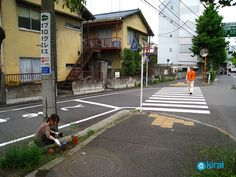 Guerilla Gardening in Tokyo - can we start this in St. Thomas?