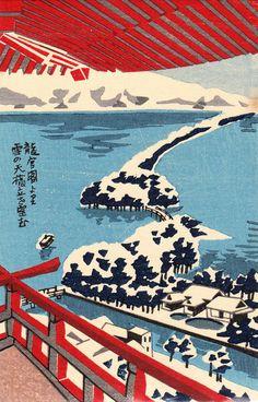 Japanese Woodblock Print, Amanohashidate Kyoto, Tomikichiro Tokuriki