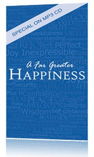 R. B. Thieme, Jr., Bible Ministries — Home Bible Doctrine, Ministry, Jr, Self, Audio, Wisdom, Study, Peace, Bible Studies