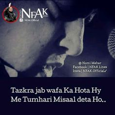 Fifi Nfak Lines, Nusrat Fateh Ali Khan, Deep, Album, Quotes, Beats, Quotations, Qoutes, Quote