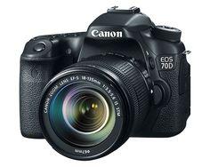Διαγωνισμός με δώρο φωτογραφική μηχανή Canon 70D - ediagonismoi.gr