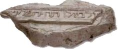 Moldura de algeps Sinagoga Xàtiva