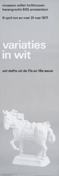Variaties in wit (Variations in white) Exhibition Poster, Museum Willet-Holthuysen, Amsterdam. Designed by Wim Crouwel and Jolijn van de Wouw, 1971